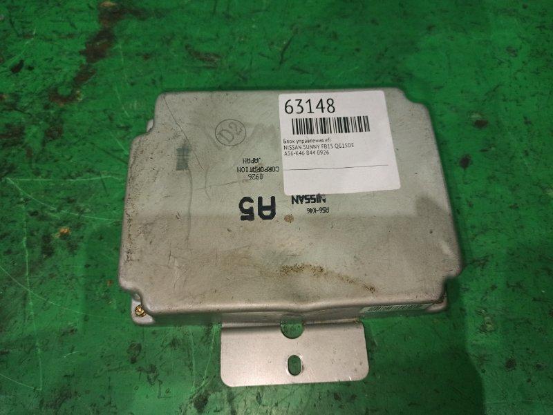 Блок управления efi Nissan Sunny FB15 QG15DE A56-K46 B44