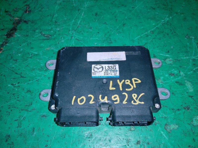 Блок управления efi Mazda Mpv LY3P L3-VE L33G18881D, E6T56071H1