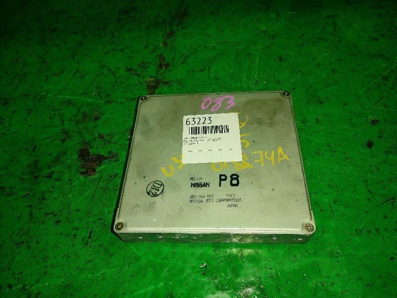 Блок управления efi Nissan Presage TU30 QR25DE A56-Q54 U15