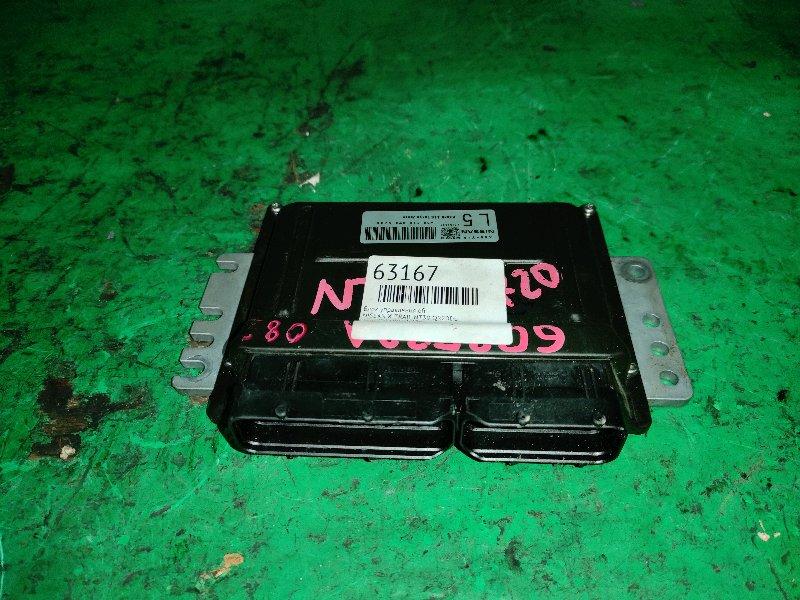 Блок управления efi Nissan X-Trail NT30 QR20DE A56-Y16 UW3 5706