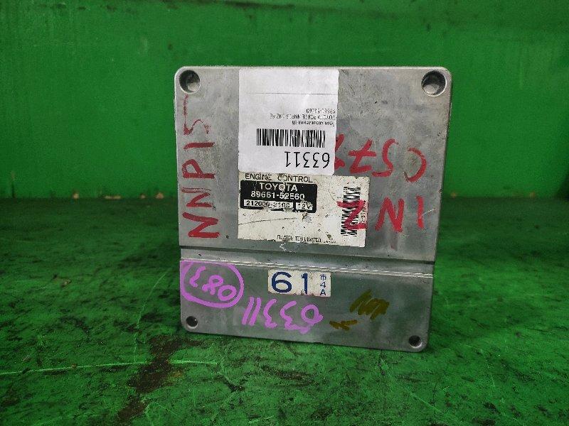 Блок управления efi Toyota Porte NNP15 1NZ-FE 89661-52E60