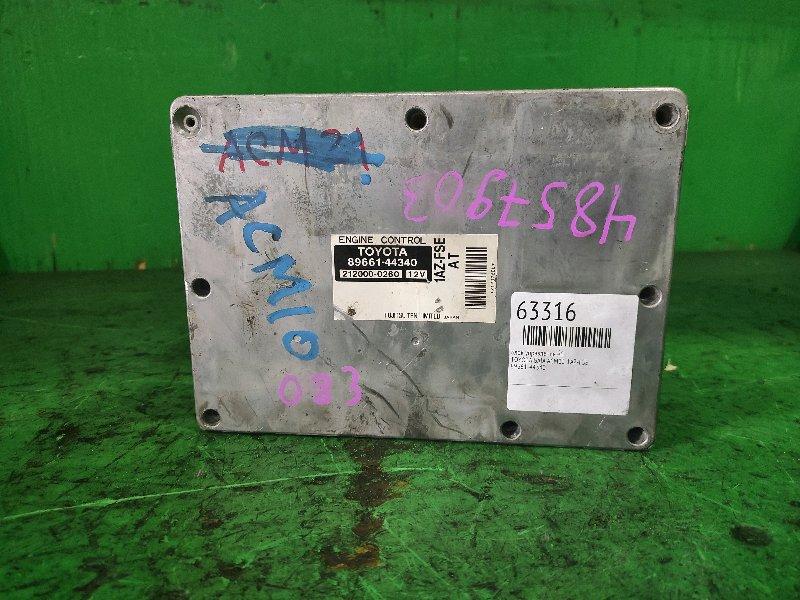 Блок управления efi Toyota Gaia ACM15 1AZ-FSE 89661-44340