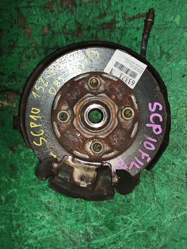 Ступица Toyota Vitz SCP10 1SZ-FE передняя левая