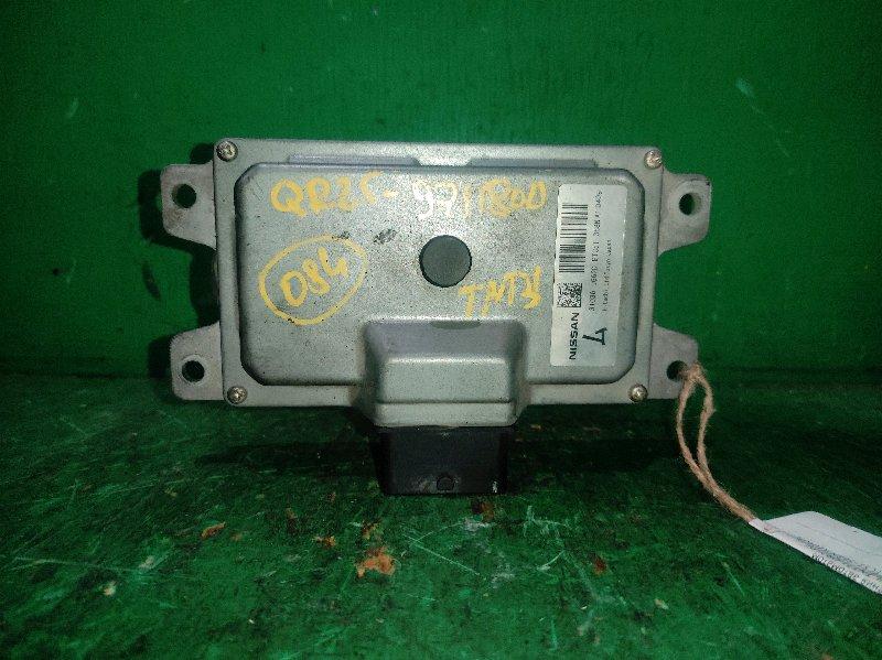 Блок управления автоматом Nissan X-Trail TNT31 QR25DE 31036-JG62D