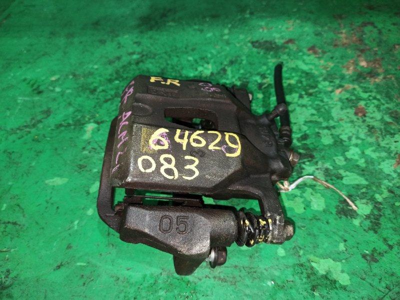 Суппорт Toyota Ipsum ACM21 передний правый 64-05