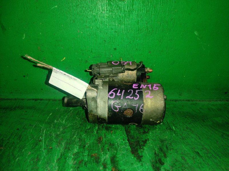 Стартер Nissan Pulsar EN15 GA16DE 23300-73Y10