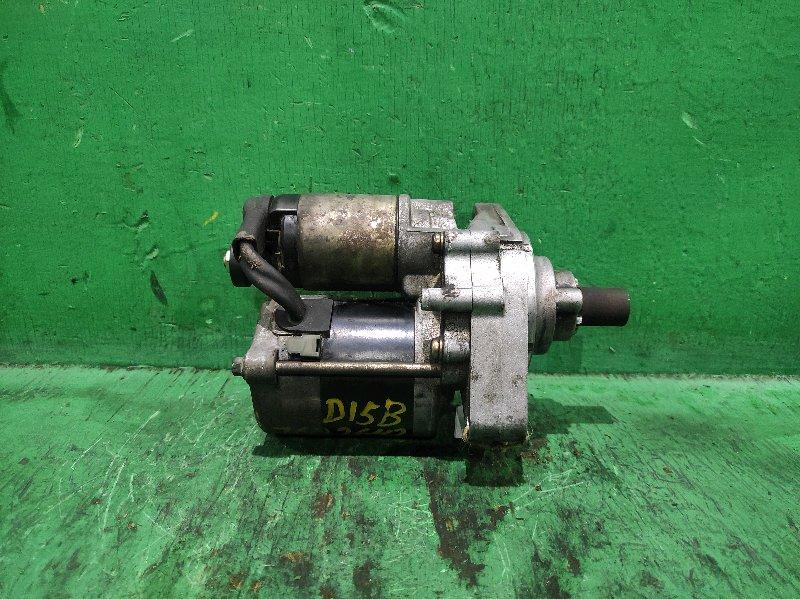 Стартер Honda Domani MA7 D15B SM-42218