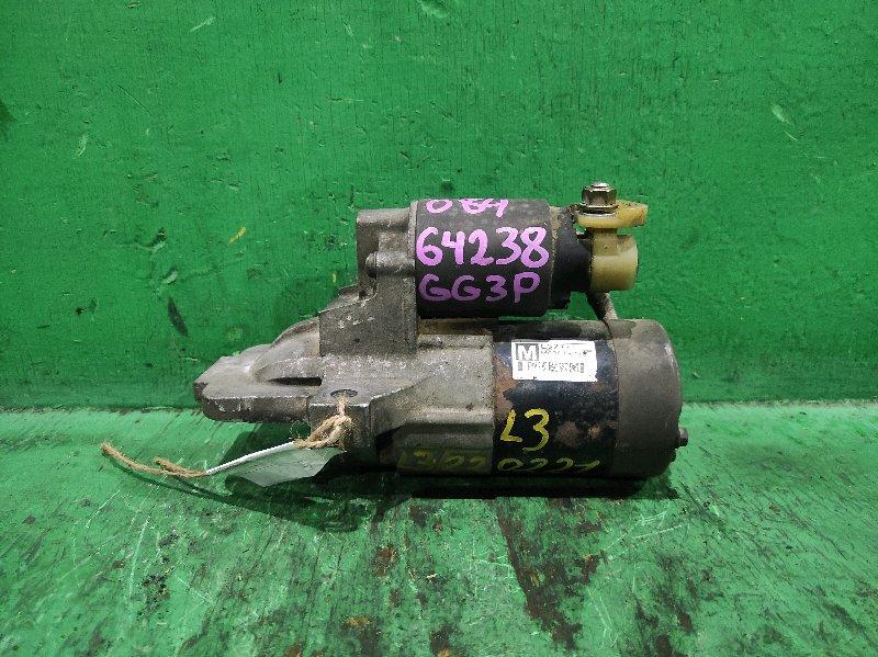 Стартер Mazda 6 GG3P L3-VE