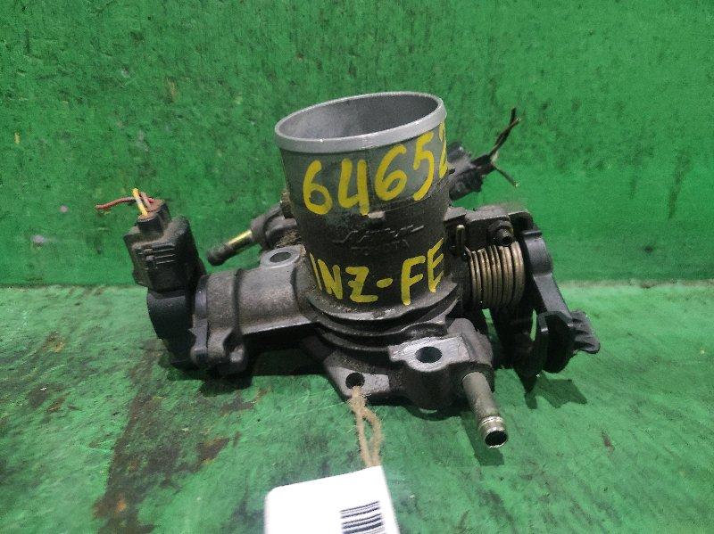 Дроссельная заслонка Toyota Corolla NZE120 1NZ-FE