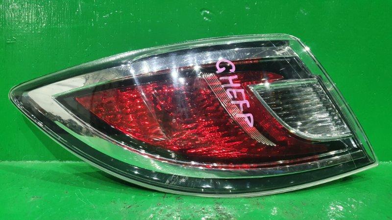 Стоп-сигнал Mazda Atenza GHEFP задний левый 220-41661