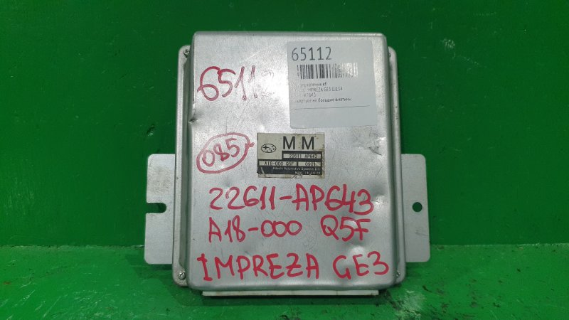 Блок управления efi Subaru Impreza GE3 EJ154 22611-AP643