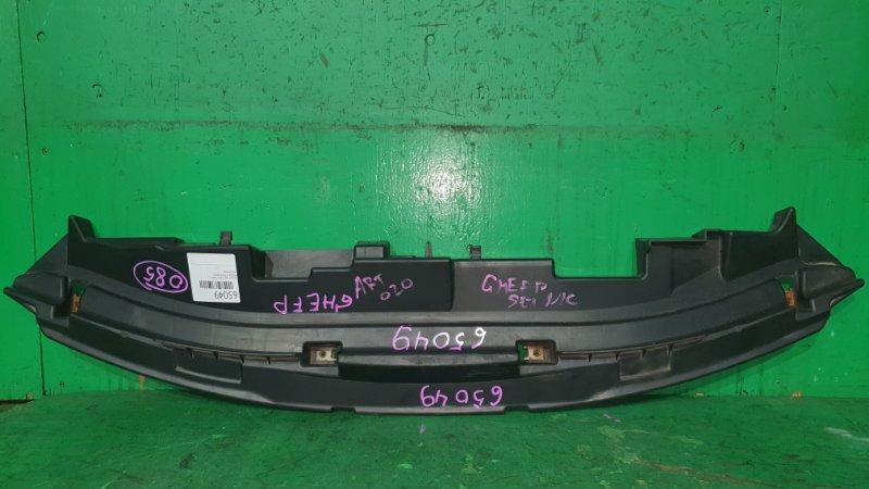 Защита бампера Mazda Atenza GHEFP передняя GS1E500S0