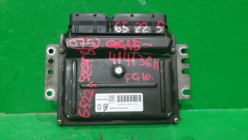 Блок управления efi Nissan Bluebird Sylphy FG10 QG15DE A56-U40 AN8