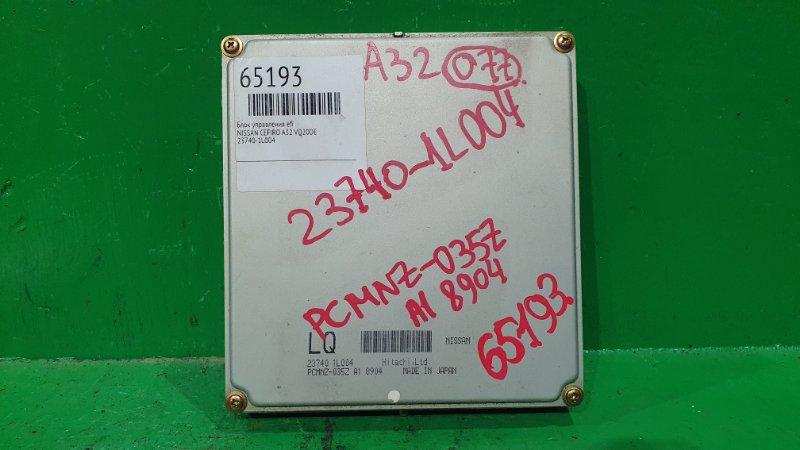 Блок управления efi Nissan Cefiro A32 VQ20DE 23740-1L004