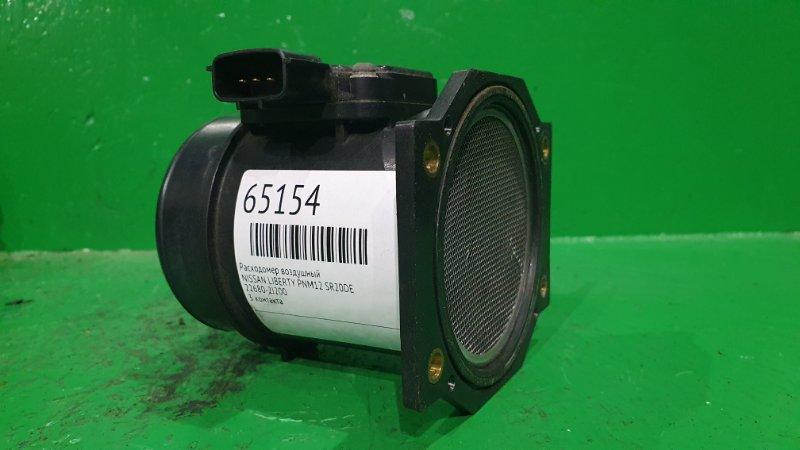 Расходомер воздушный Nissan Liberty PNM12 SR20DE 22680-2J200