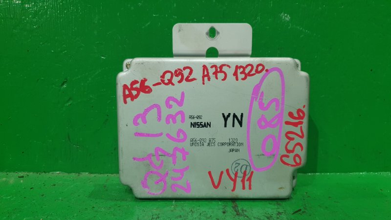 Блок управления efi Nissan Ad VY11 QG13DE A56-Q92 A75