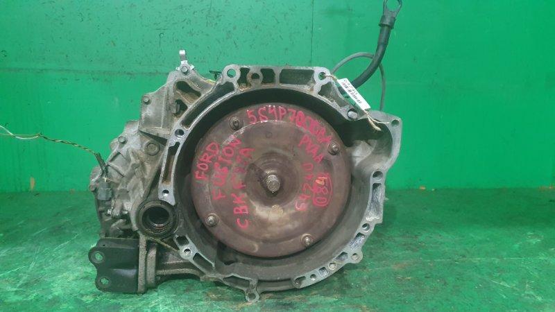 Акпп Ford Fusion CBK FYJA 5S4P7000BA PVAA
