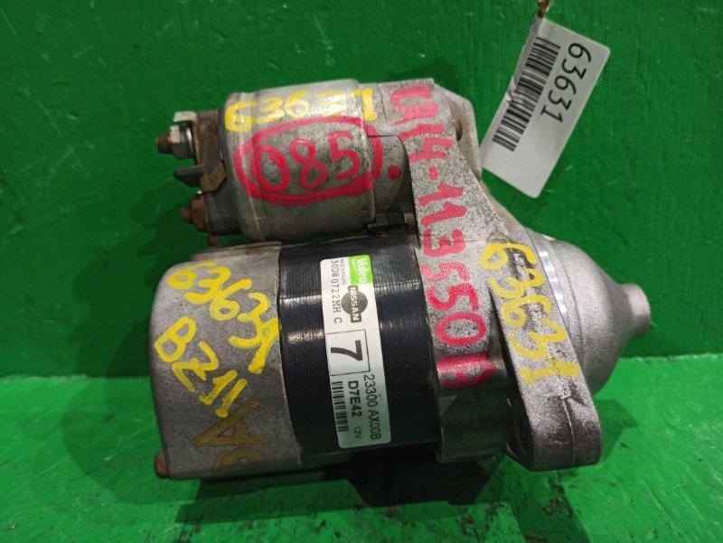 Стартер Nissan Cube BZ11 CR14DE 23300-AX00B
