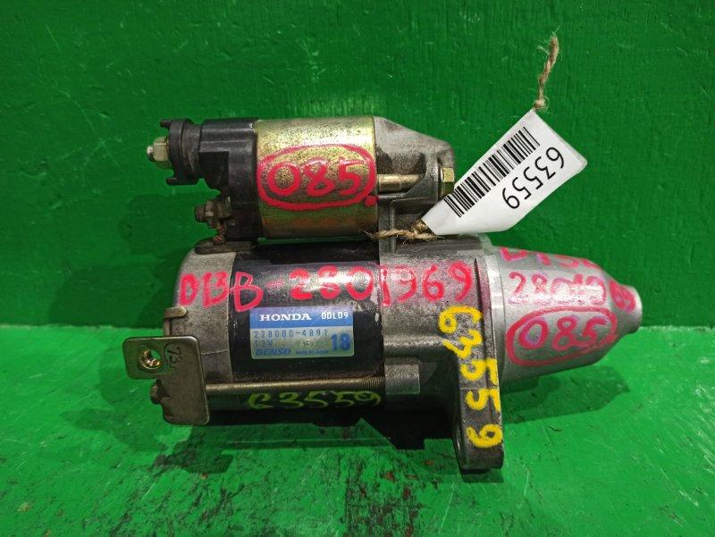 Стартер Honda Civic EK2 D13B 228000-4891