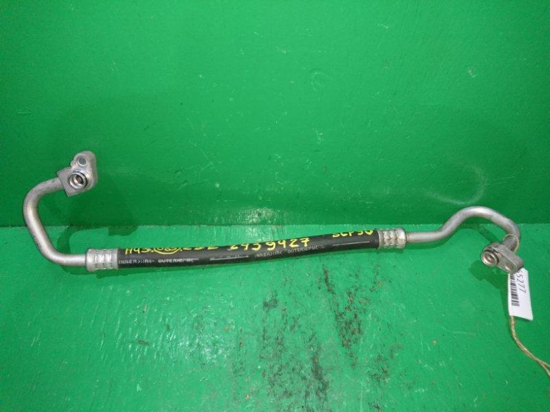 Шланг кондиционера Toyota Vitz SCP90 2SZ-FE нижний