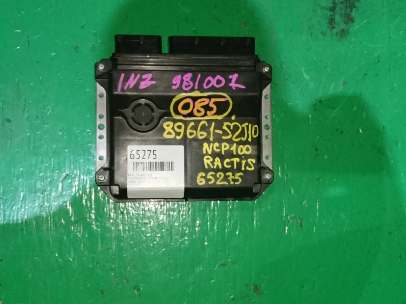 Блок управления efi Toyota Ractis NCP100 1NZ-FE 89661-52J10