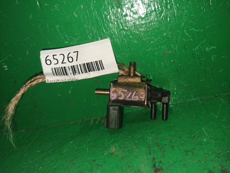 Вакуумный клапан Nissan Pulsar FN15 GA15DE K5T-46581