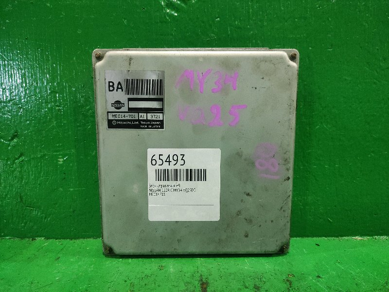 Блок управления efi Nissan Cedric MY34 VQ25DD MEC14-701 A1