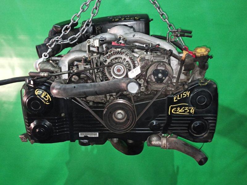 Двигатель Subaru Impreza GE3 EL154 281541