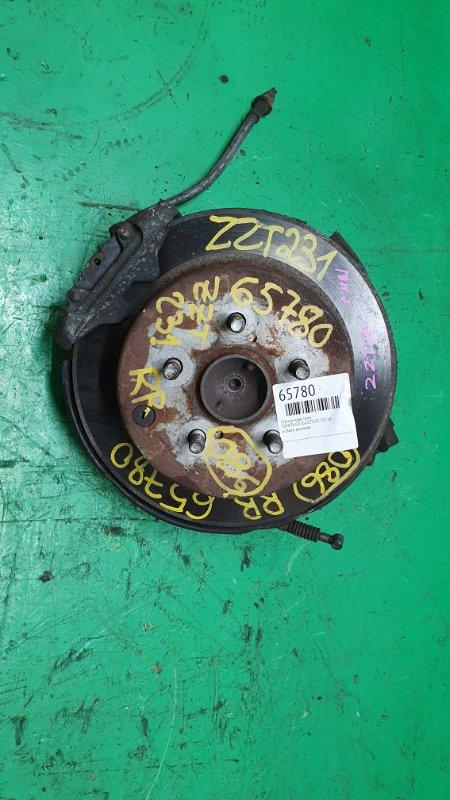 Ступица Toyota Celica ZZT231 2ZZ-GE задняя правая