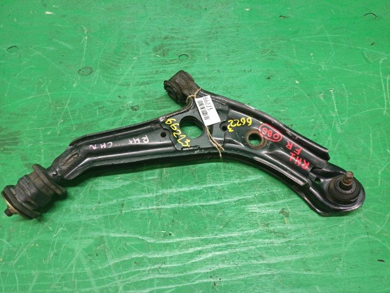 Рычаг Honda S-Mx RH1 передний правый