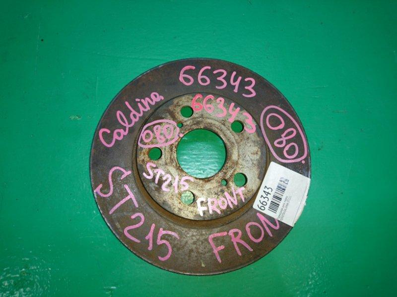 Тормозной диск Toyota Caldina ST215 передний