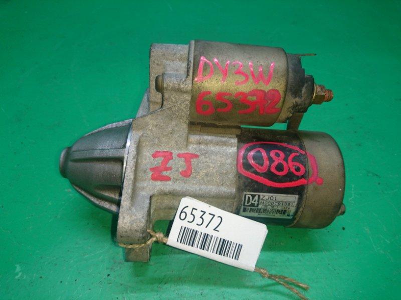 Стартер Mazda Demio DY3W ZJ-VE M000T91381