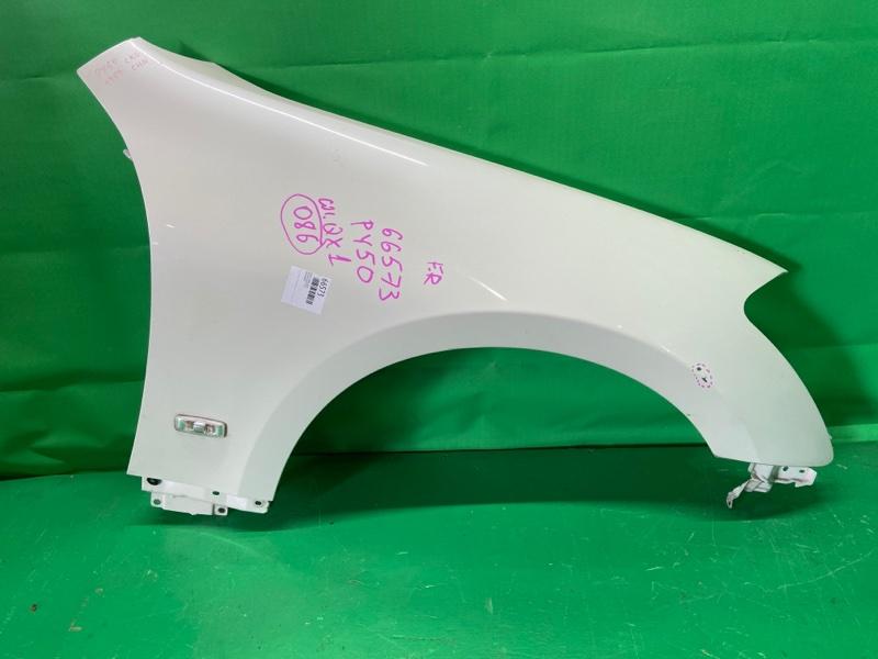 Крыло Nissan Fuga PY50 переднее правое