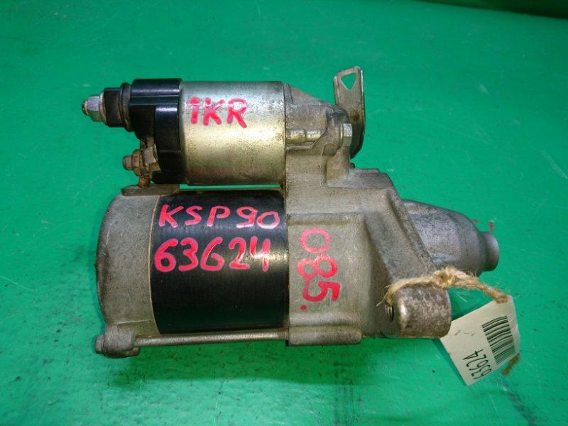 Стартер Toyota Vitz KSP90 1KR-FE 28100-40070