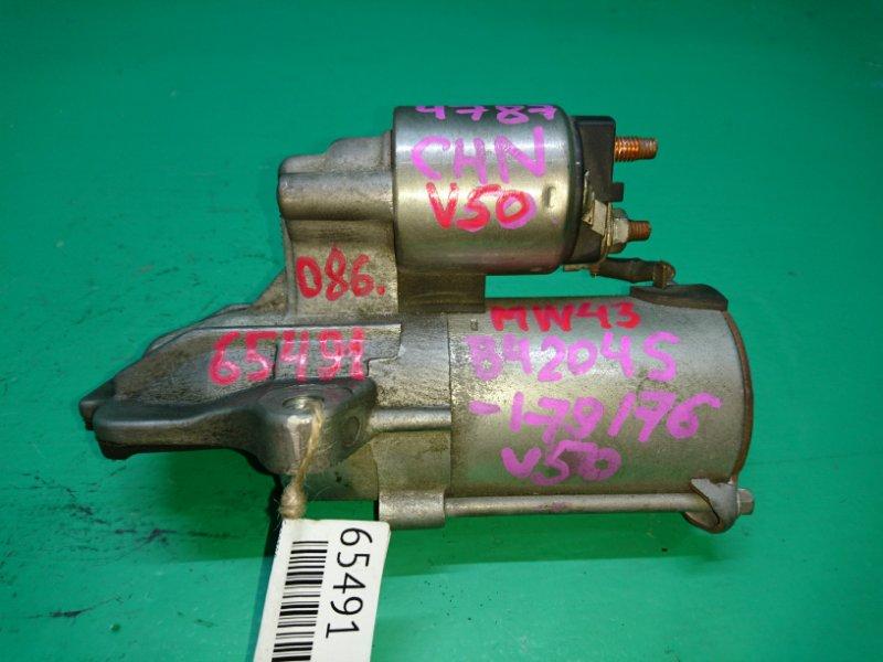 Стартер Volvo V50 MW43 B4204S3