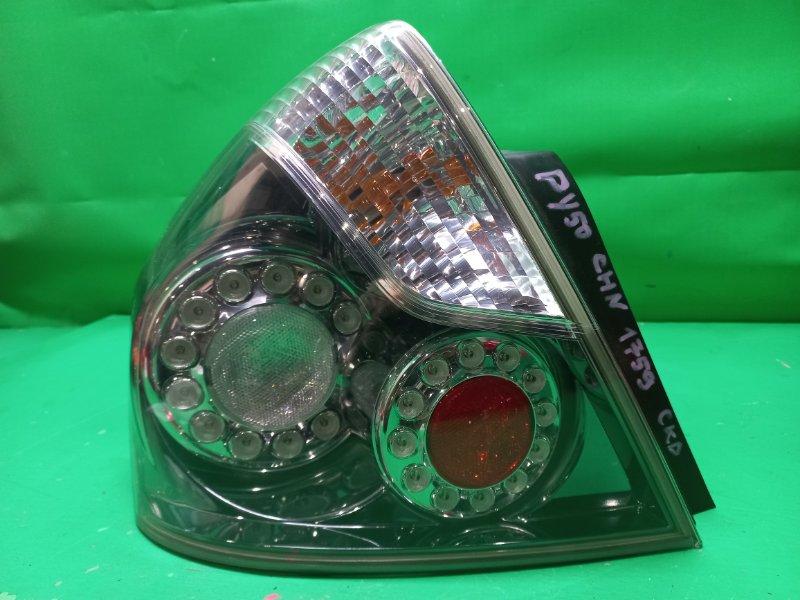 Стоп-сигнал Nissan Fuga PY50 задний правый 220-63786