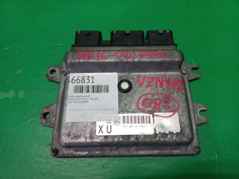 Блок управления efi Nissan Ad VZNY12 HR16DE A1H 2M4 3015909
