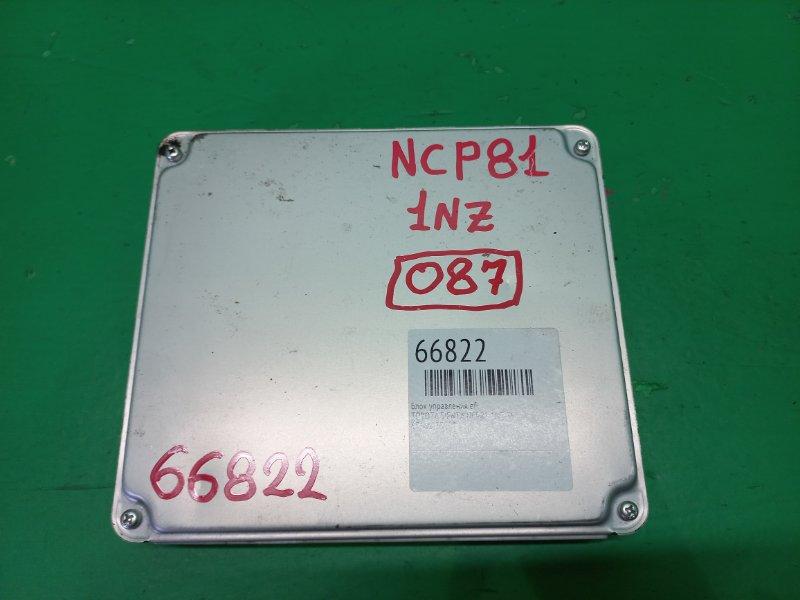 Блок управления efi Toyota Sienta NCP81 1NZ-FE
