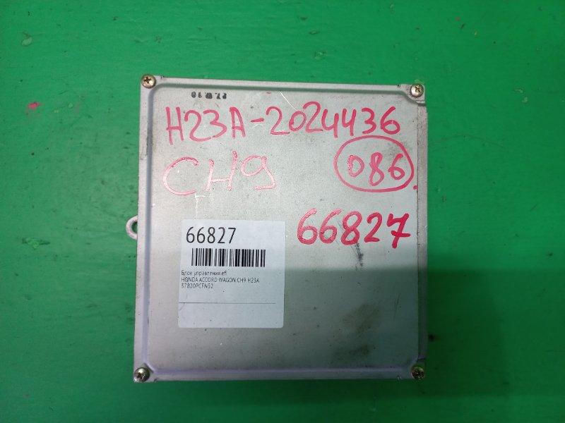 Блок управления efi Honda Accord Wagon CH9 H23A 37820-PCF-N52