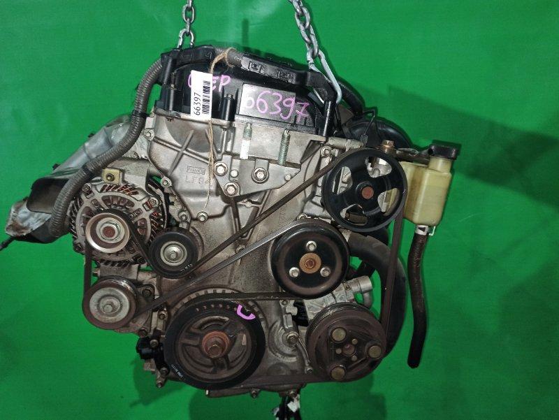 Двигатель Mazda Atenza GGEP LF-VE 671068