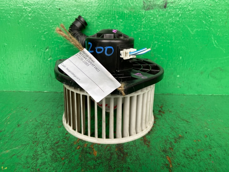 Мотор печки Nissan Expert VW11