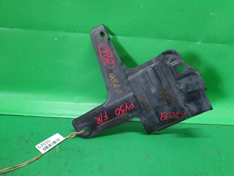 Защита двигателя Nissan Fuga PY50 передняя правая 63832-EH100