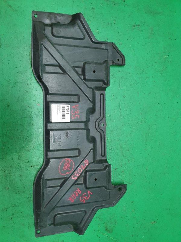 Защита двигателя Nissan Skyline V35 задняя 75881-AL510