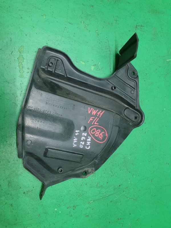 Защита двигателя Nissan Expert VW11 передняя левая 64839-WA000
