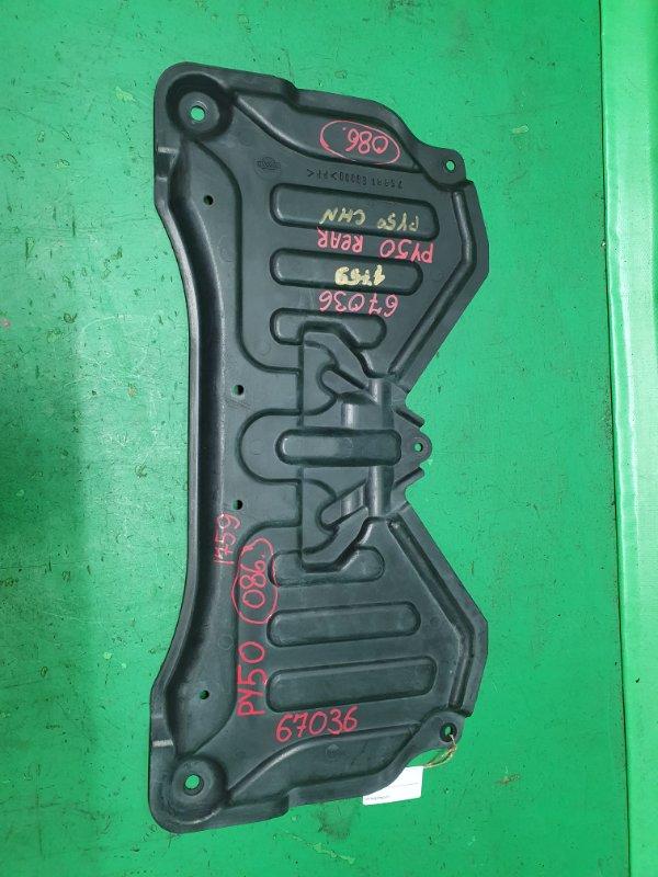 Защита двигателя Nissan Fuga PY50 задняя 75881-EG000