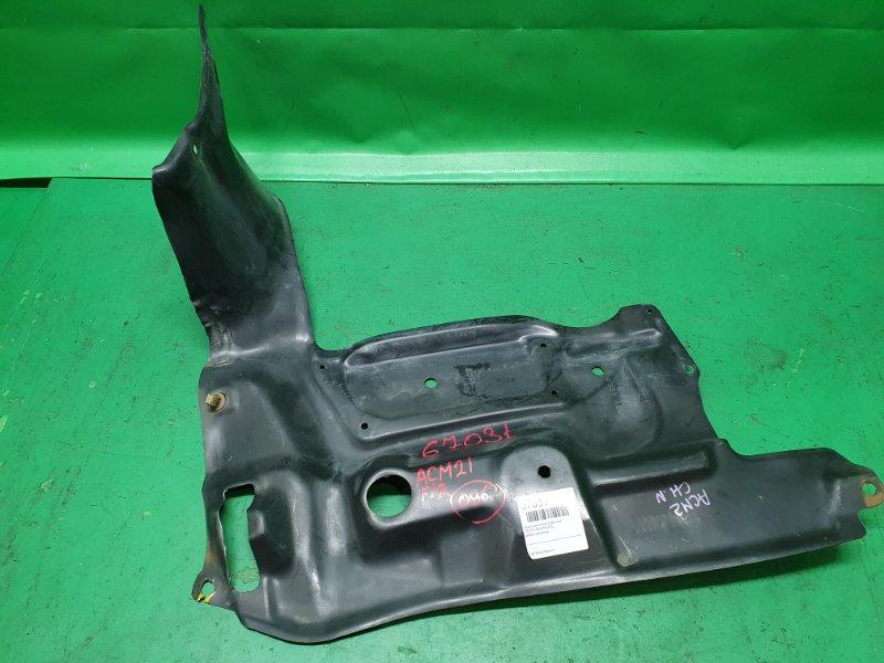 Защита двигателя Toyota Ipsum ACM21 передняя правая