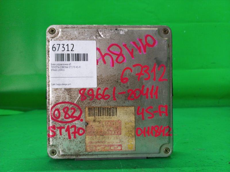 Блок управления efi Toyota Corona ST170 4S-FI 89661-20411