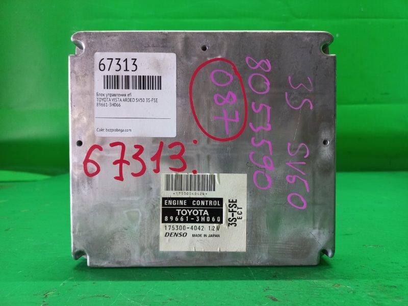 Блок управления efi Toyota Vista Ardeo SV50 3S-FSE 89661-3H066