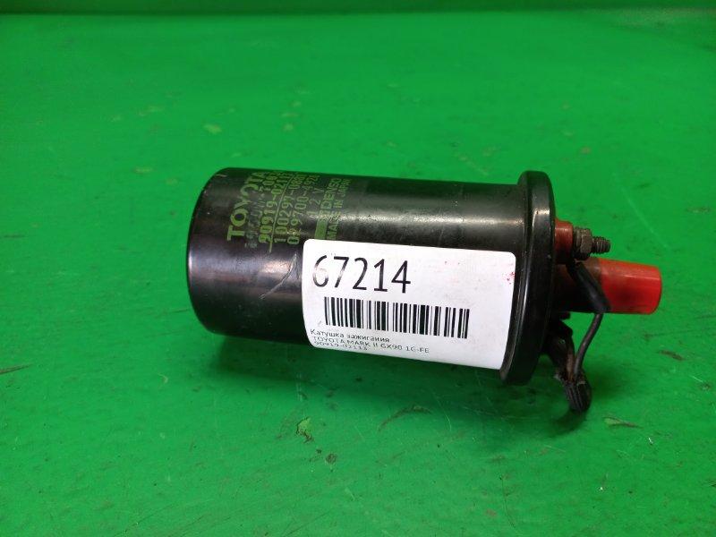 Катушка зажигания Toyota Mark Ii GX90 1G-FE 90919-02113