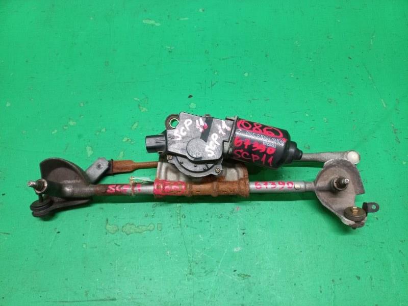 Механизм дворников Toyota Platz SCP11 передний 85110-52020